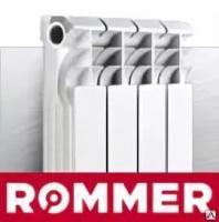 Алюминиевые Радиаторы ROMMER