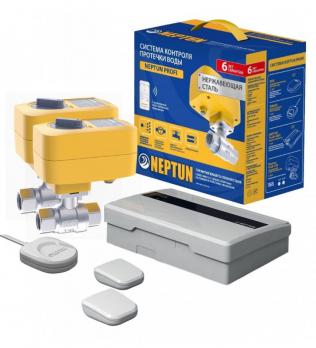 Система защиты от протечек Neptun Profi WIFI ¾