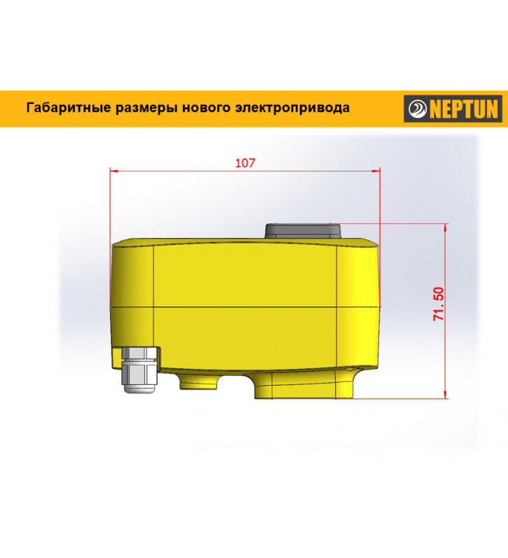 """Neptun Profi 220В ½""""   Шаровой кран с электроприводом"""
