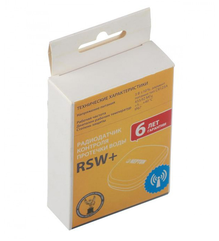 Neptun RSW+   Беспроводной датчик протечки воды