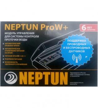 NEPTUN ProW+   Модуль управления